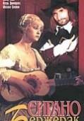 Сирано де Бержерак (1989)