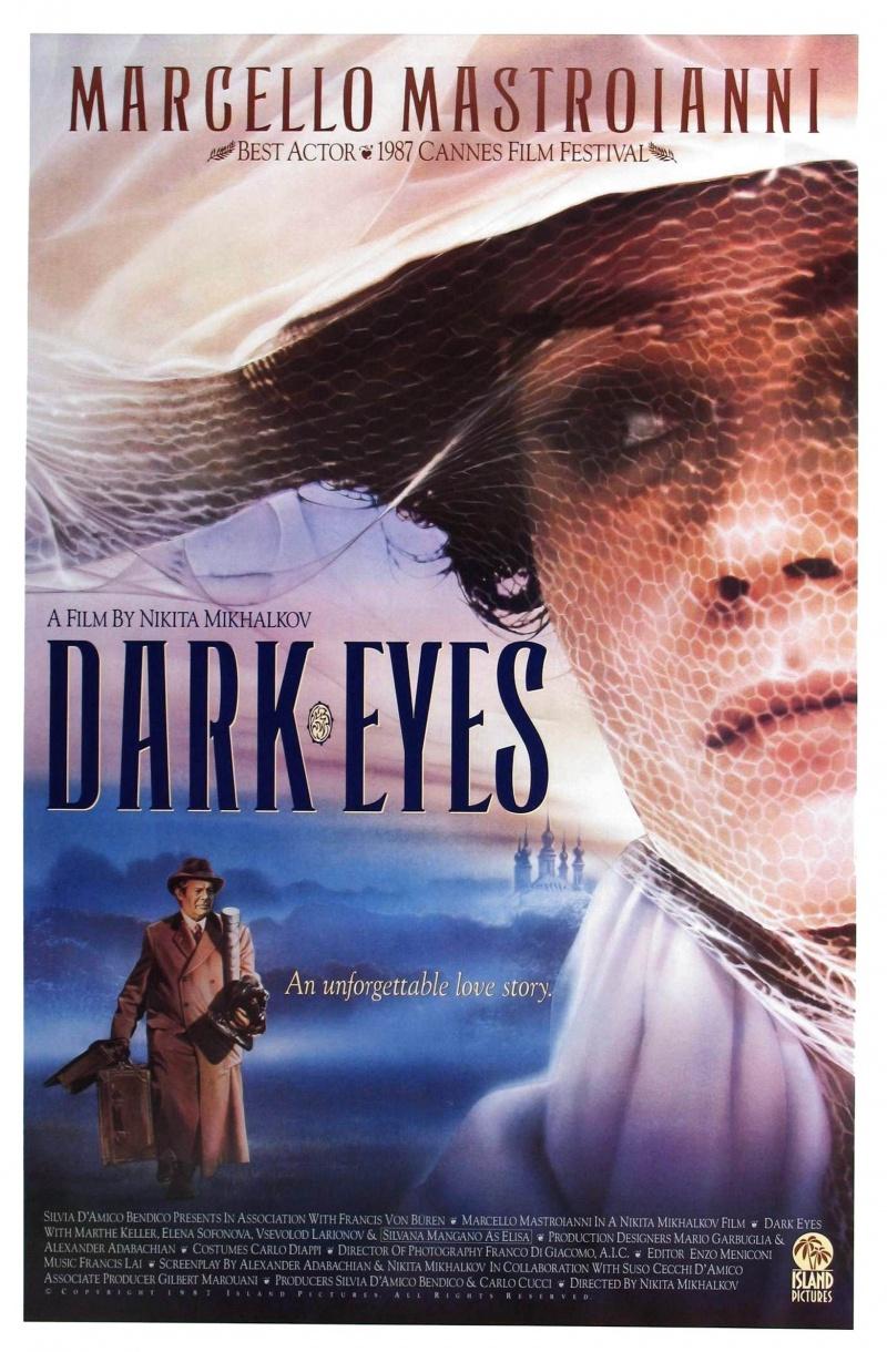 Очи черные (1987)