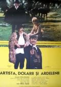 Актриса и трансильванцы (1979)