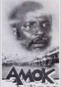 Амок (1982)