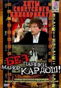 Без паники майор Кардош! (1982)