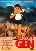 Босоногий Ген (1983)
