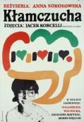 Лгунья (1982)