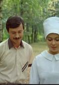Сон в руку, или Чемодан (1985)