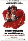 Амстердамское убийство (1977)