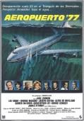 Аэропорт 77 (1977)