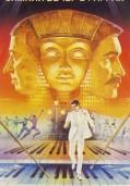 Зимний вечер в Гаграх (1985)