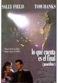 Изюминка (1988)