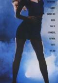 Из тьмы (1989)