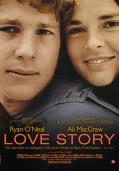 История любви (1970)
