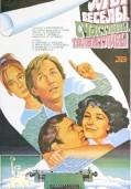 Мы веселы, счастливы, талантливы (1986)