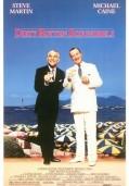 Отпетые мошенники (1988)