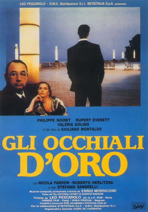 Очки в золотой оправе (1987)