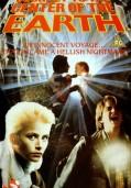 Путешествие к центру Земли (1989)