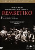 Рембетико (1983)