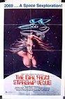 Секс-исследователь (1975)