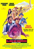 Золото Маккенны (1969)