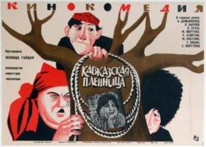 смотреть фильмы онлайн советские приключенческие