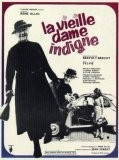 Недостойная старая дама (1965)