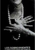 Осужденные на одиночество (1979)