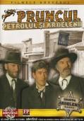 Трансильванцы на Диком Западе (1980)