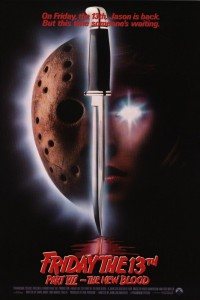 Пятница, 13-ое. Часть 7: Новая кровь (1988)