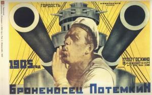 Броненосец «Потёмкин» (1925)