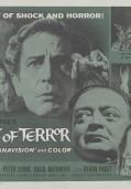 Истории ужаса (1962)