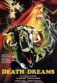 Муха (1958)