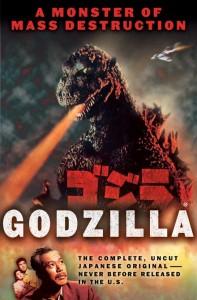 Годзилла (1954)