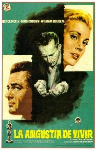 Деревенская девушка (1954)