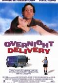 Ночная посылка (1998)