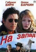 На запад (1992)