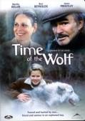 Время волка