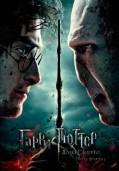 Гарри Поттер и дары смерти Часть 2