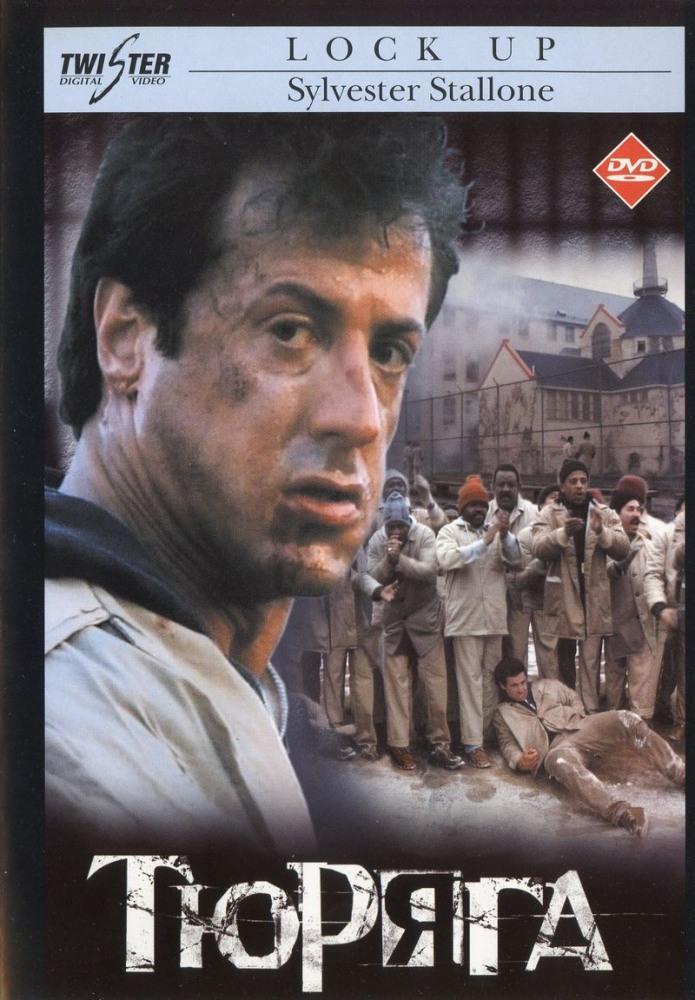 Скачать через торрент фильмы про тюрьму и уголовников в хорошем.