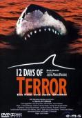 12 дней страха