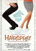 Лак для волос (1988)