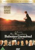 Пир Бабетты (1987)