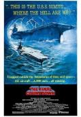 Последний отсчет (1980)