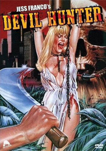 Смотреть фильм сексуальный канибал 1970