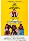 Я хочу держать тебя за руку (1978)