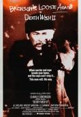 Жажда смерти 2 (1981)