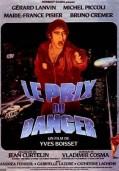 Цена риска (1982)